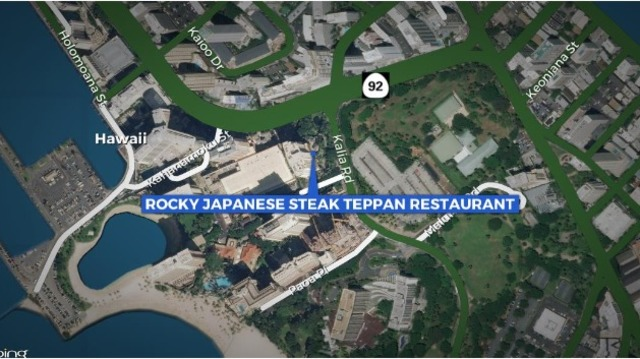 Rocky Japanese Steak Teppan Restaurant announces grand opening at Hilton Hawaiian Village