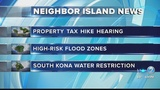 4pm News link: More Kauai property owners may have to buy flood insurance due to new maps